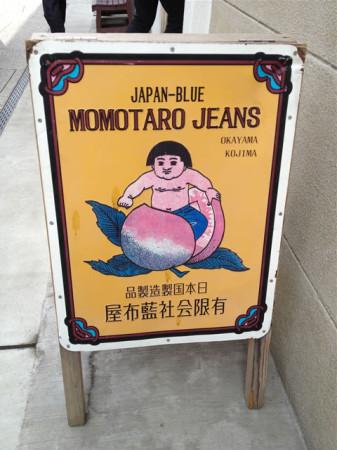 momotaro11 18 30