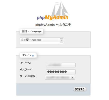 phpMyAdmin-1