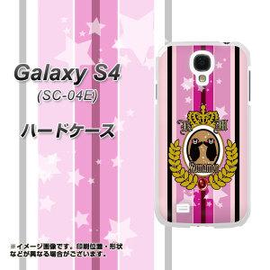 sc-04e-uvcca811m