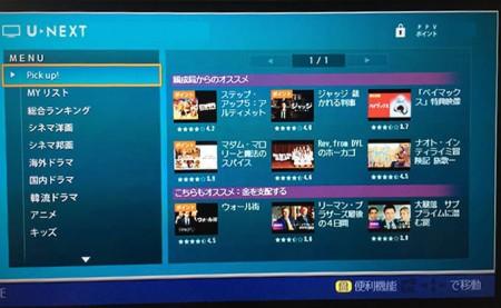 u-karaoke46 05