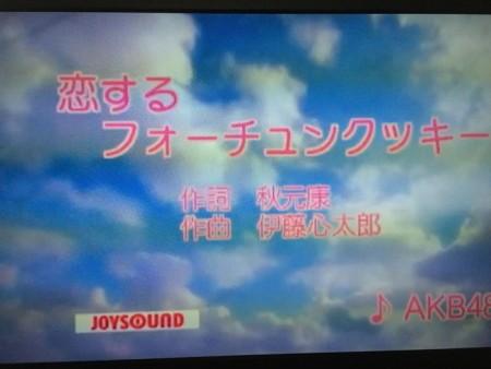 u-karaoke57 03
